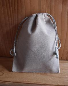 Silver Velvet Bags 4x5.5 - 100pcs/pack. 1 pack minimum.