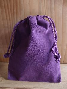 Purple Velvet Bags - 100pcs/pack. 1 pack minimum.