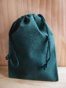 Hunter Green Velvet Bags 4x 5.5 - 100pcs/pack. 1 pack minimum.