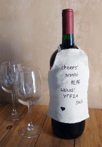 Cotton Wine Bottle Apron