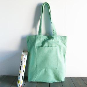 "Mint Green Washed Canvas Tote Bag - 14"" x 14"" x 5"""